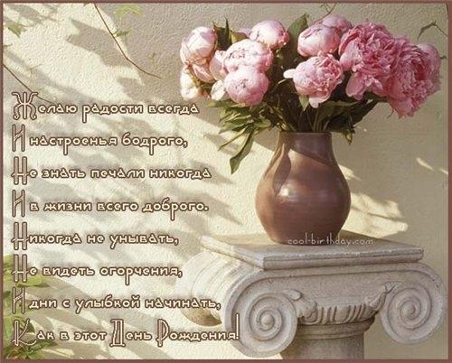 Поздравления пожилой женщине не в стихах